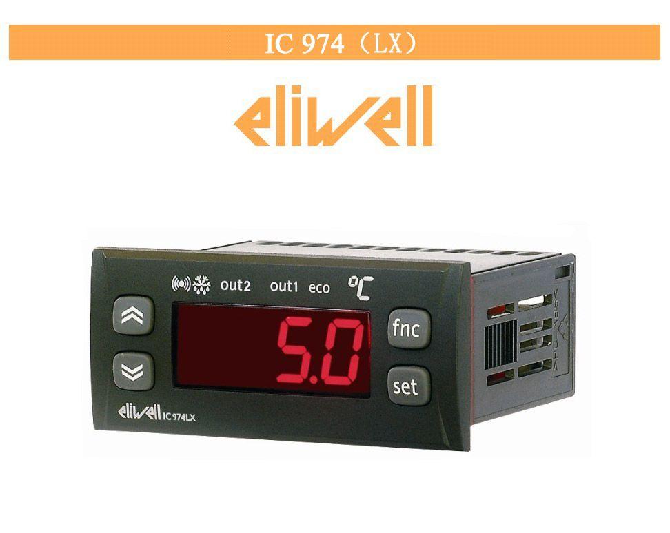 IC974(LX)