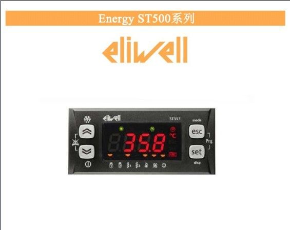 Energy st500