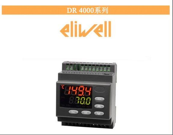DR4000系列