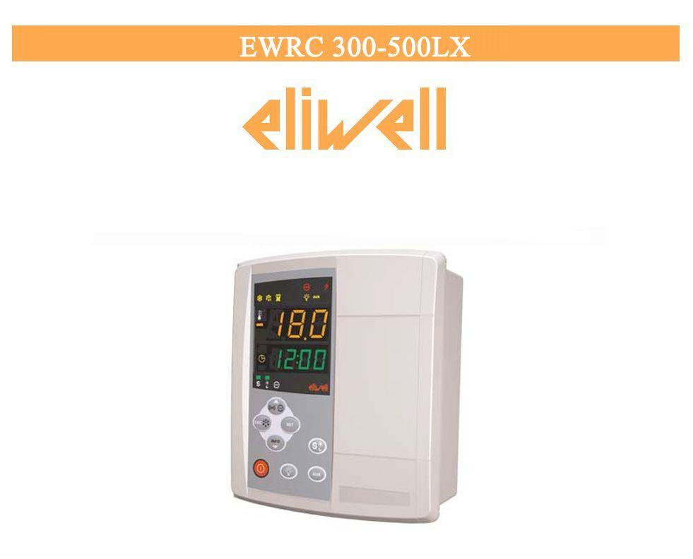EWRC300-500LX