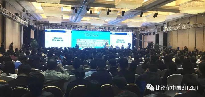 CO2,正走近你我身边 ―― 比泽尔参加2017中国制冷学会学术年会
