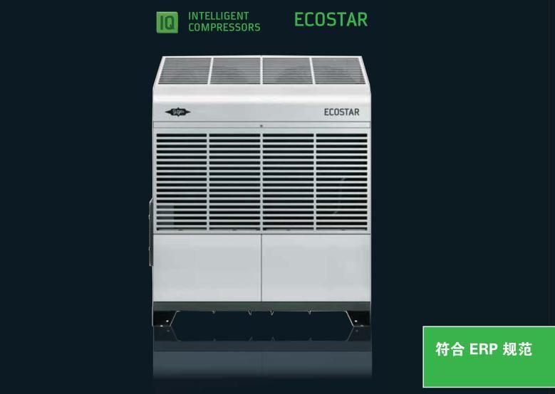 比泽尔风冷冷凝机组ECOSTAR