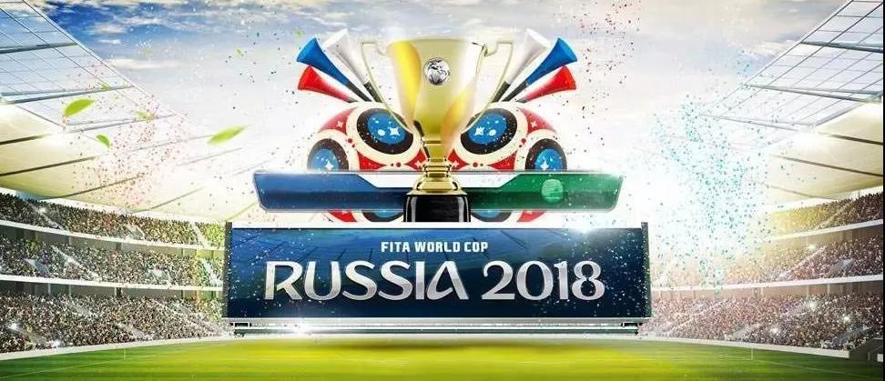 清凉一路相随――从青岛上合峰会到俄罗斯世界杯