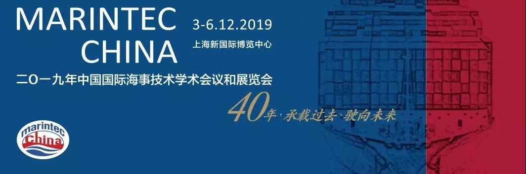 12月3-6日,比泽尔邀您参加海事盛会