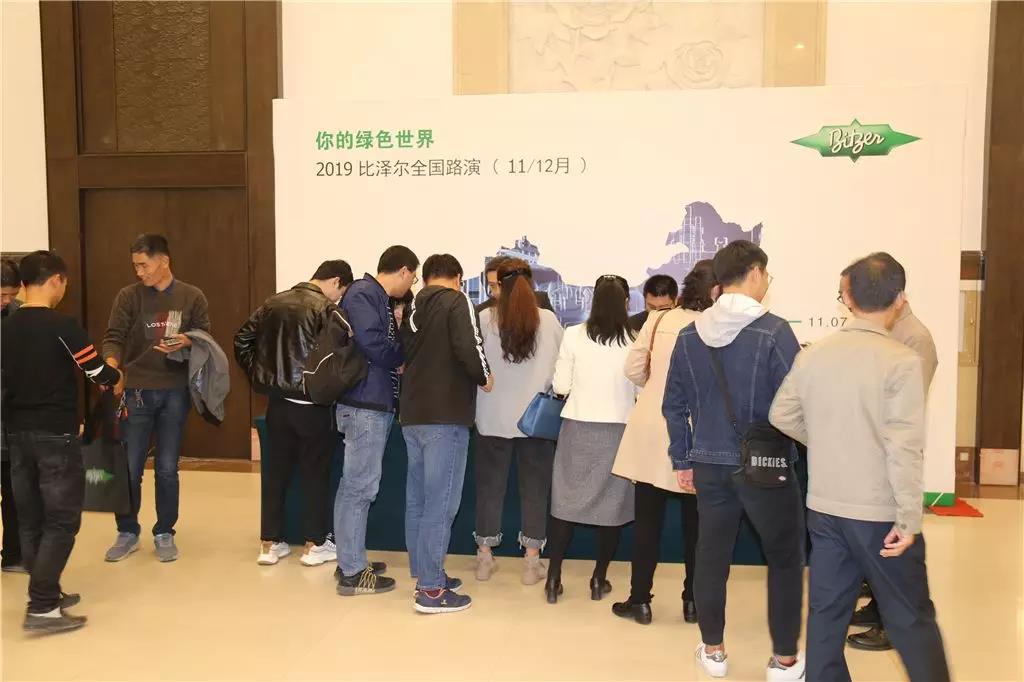 传递新技术,比泽尔第二轮路演驶进郑州